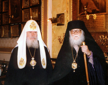 Patriarch Aleksey II with Bishop Basil in Moscow.