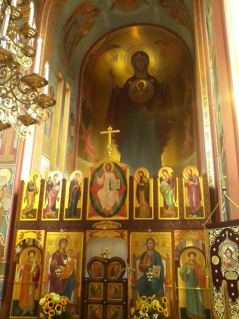 Iconostasis, Washington's St Nicholas Cathedral dans images sacrée st-nicholas-8