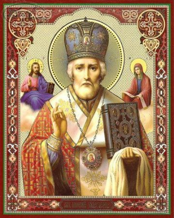 A joyous feast day of Saint Nicholas!