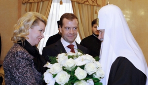 February 1, 2013- Russian Prime Minister Dmitry Medvedev and his wife Svetlana Medvedeva congratulate Patriarch Kirill on the fourth anniversary of his enthronement.