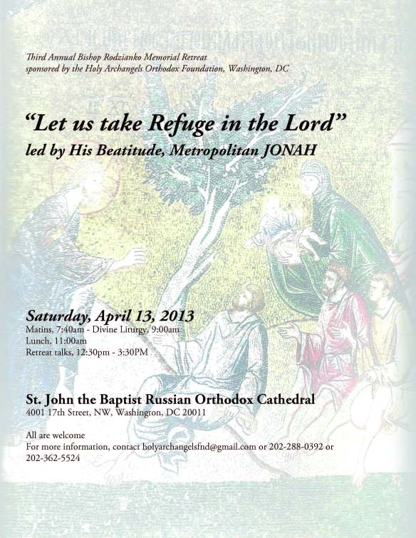 Flyer for Third Annual Bishop Basil Rodzianko Memorial Retreat