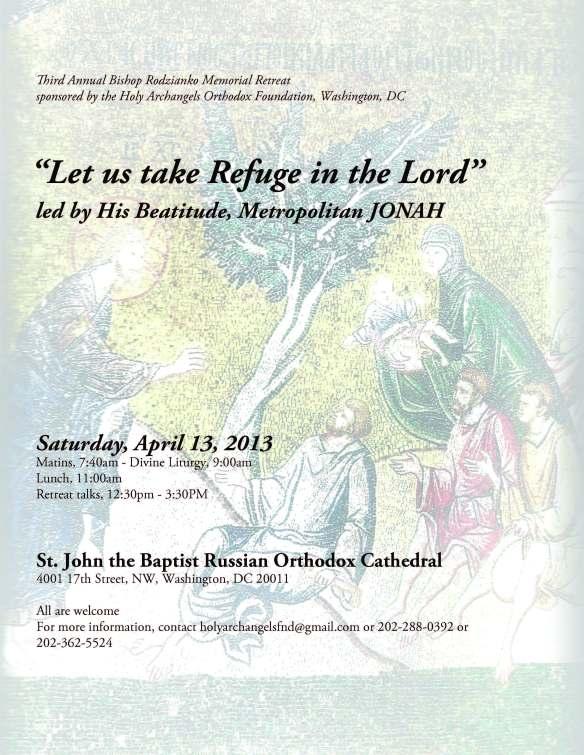 Flyer for Third Annual Bishop Basil Rodzianko Memorial Retreat