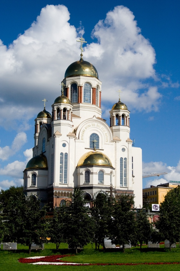 Yekaterinburg's Cathedral on the Blood, dedicated to the memory of those New Martyrs - the Imperial Family and their four attendants - who died at the site on July 17, 1918.