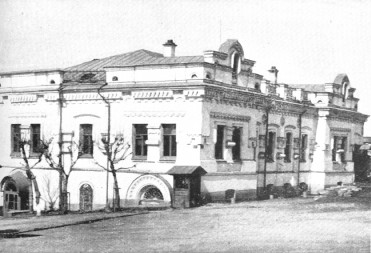 The Ipatiev House in Yekaterinburg as it looked at the time of the murders.