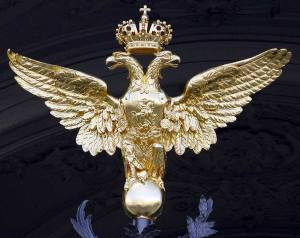 The double-headed Romanov imperial eagle, inspired by and adapted from the Christian Roman empire (Constantinople).